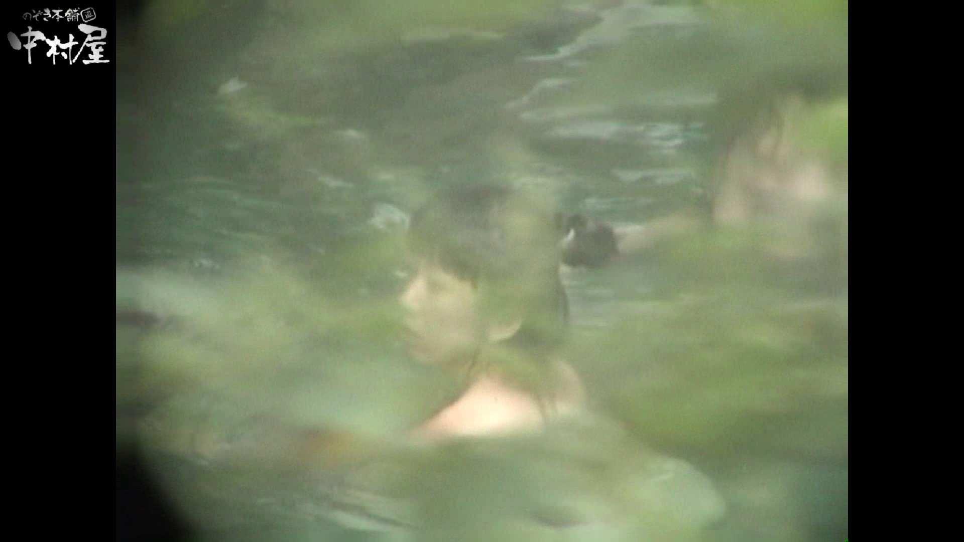 Aquaな露天風呂Vol.953 0 | 0  73連発 3