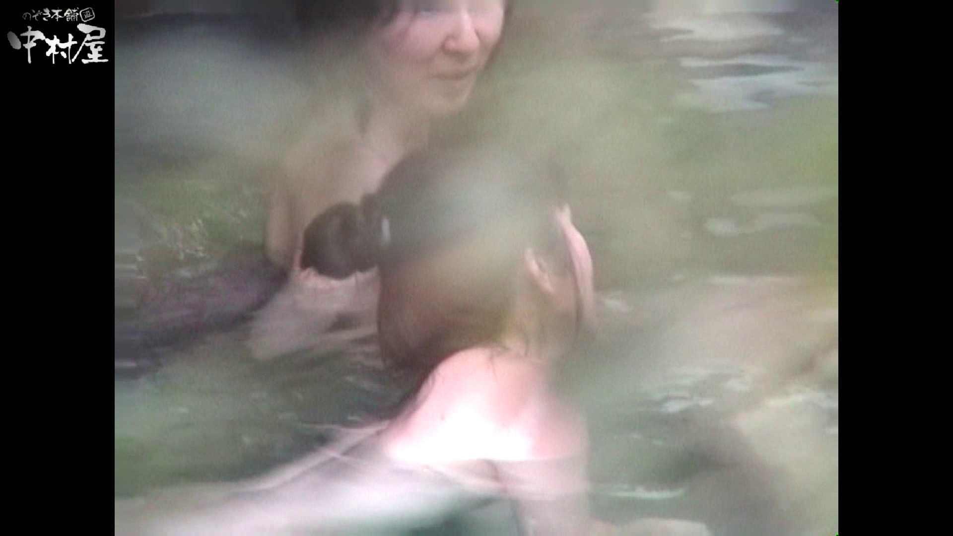 Aquaな露天風呂Vol.953 0 | 0  73連発 41