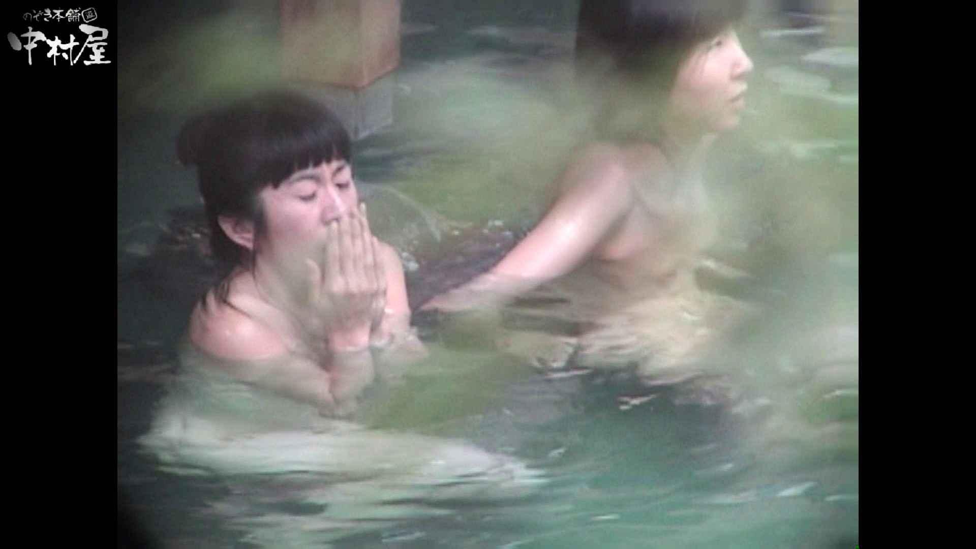 Aquaな露天風呂Vol.953 0  73連発 54