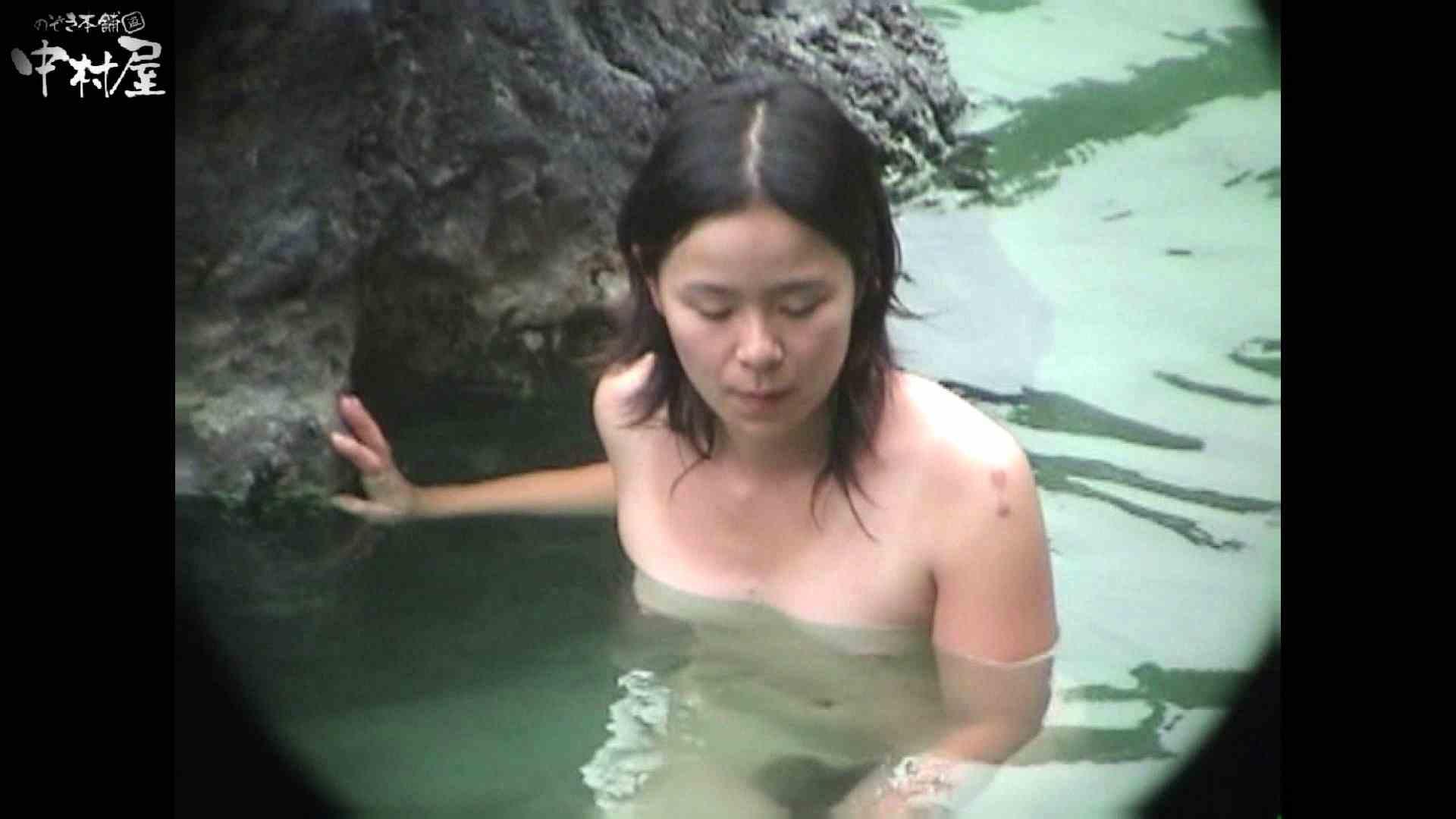 Aquaな露天風呂Vol.954 0 | 0  17連発 11