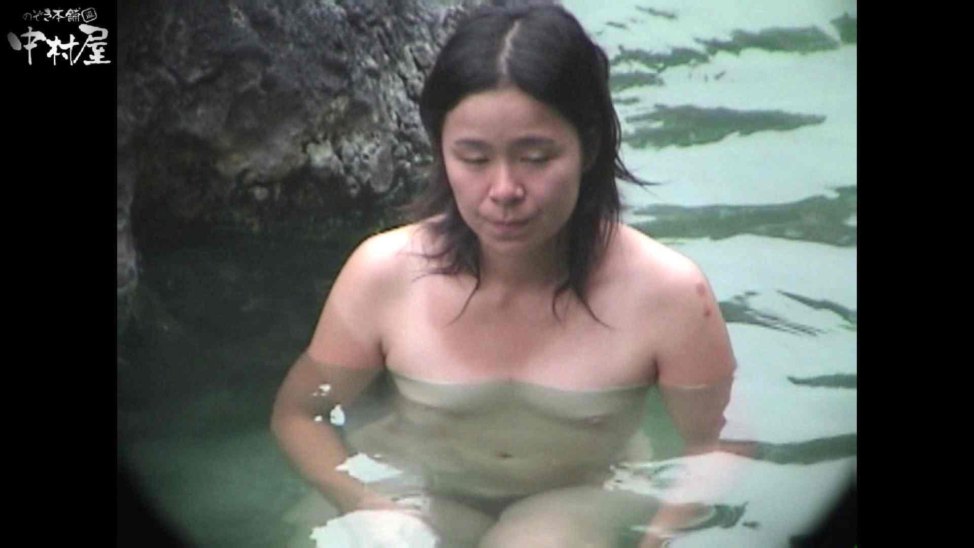 Aquaな露天風呂Vol.954 0  17連発 12