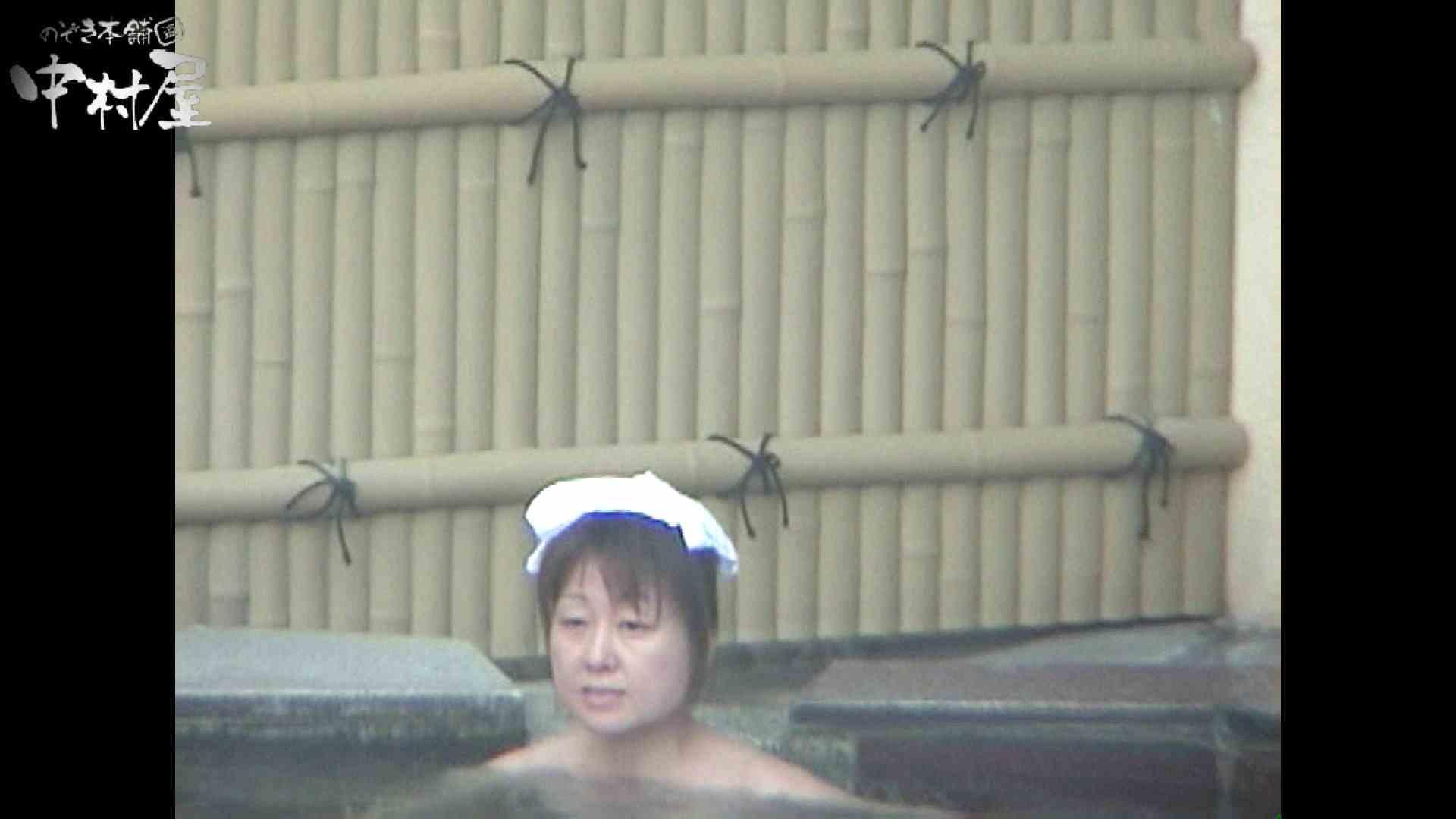 Aquaな露天風呂Vol.958 0  40連発 2