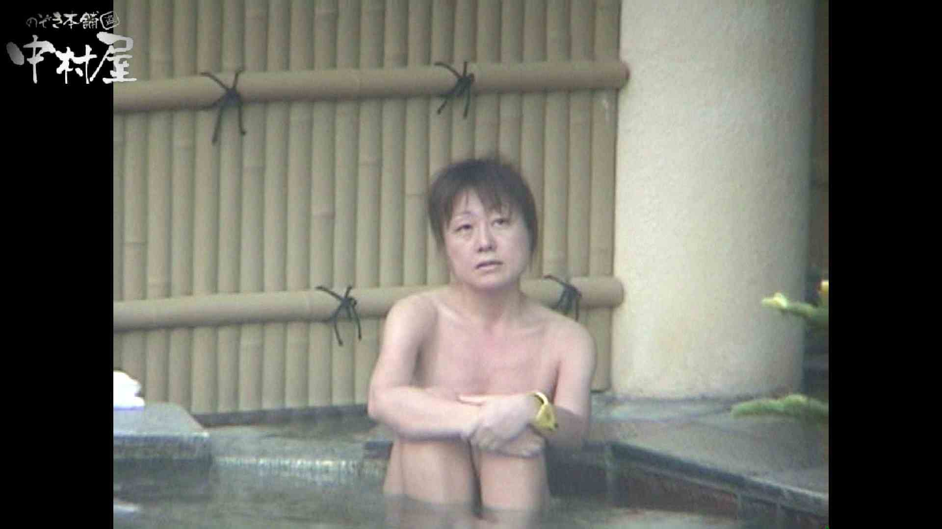 Aquaな露天風呂Vol.958 0  40連発 16