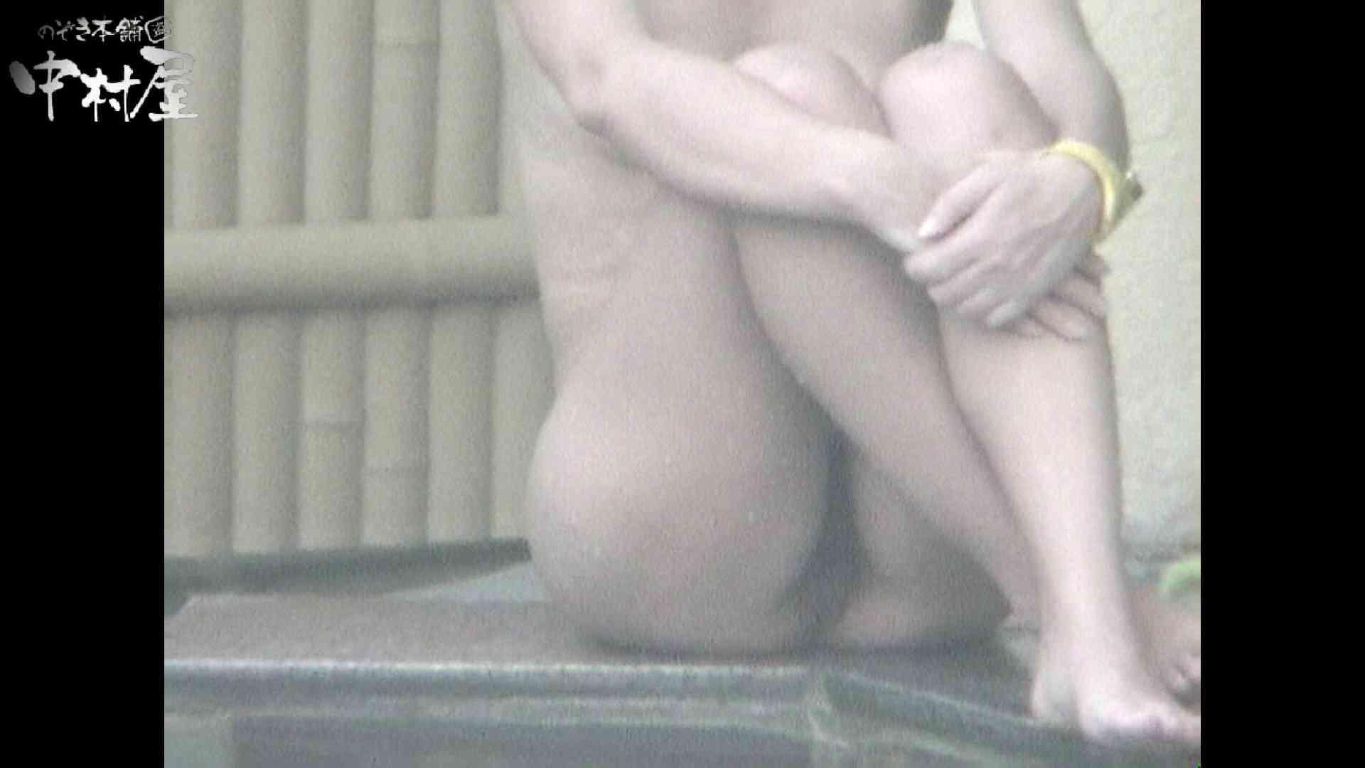 Aquaな露天風呂Vol.958 0  40連発 36
