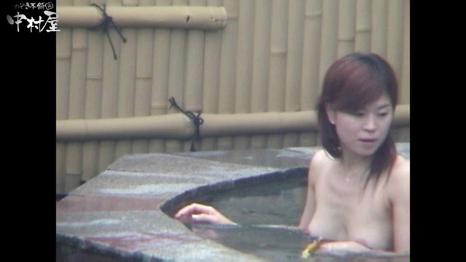 Aquaな露天風呂Vol.962 0  104連発 20