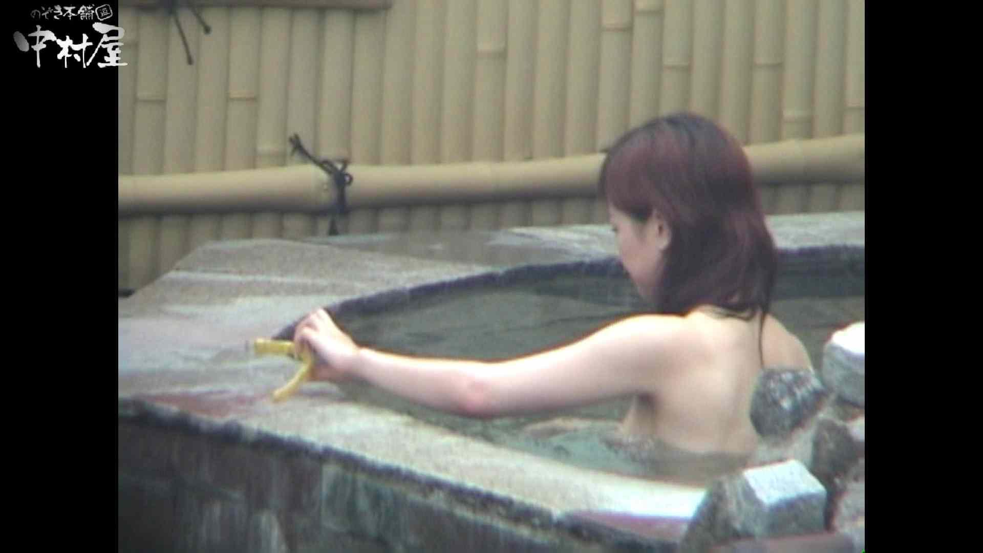 Aquaな露天風呂Vol.962 0   0  104連発 73