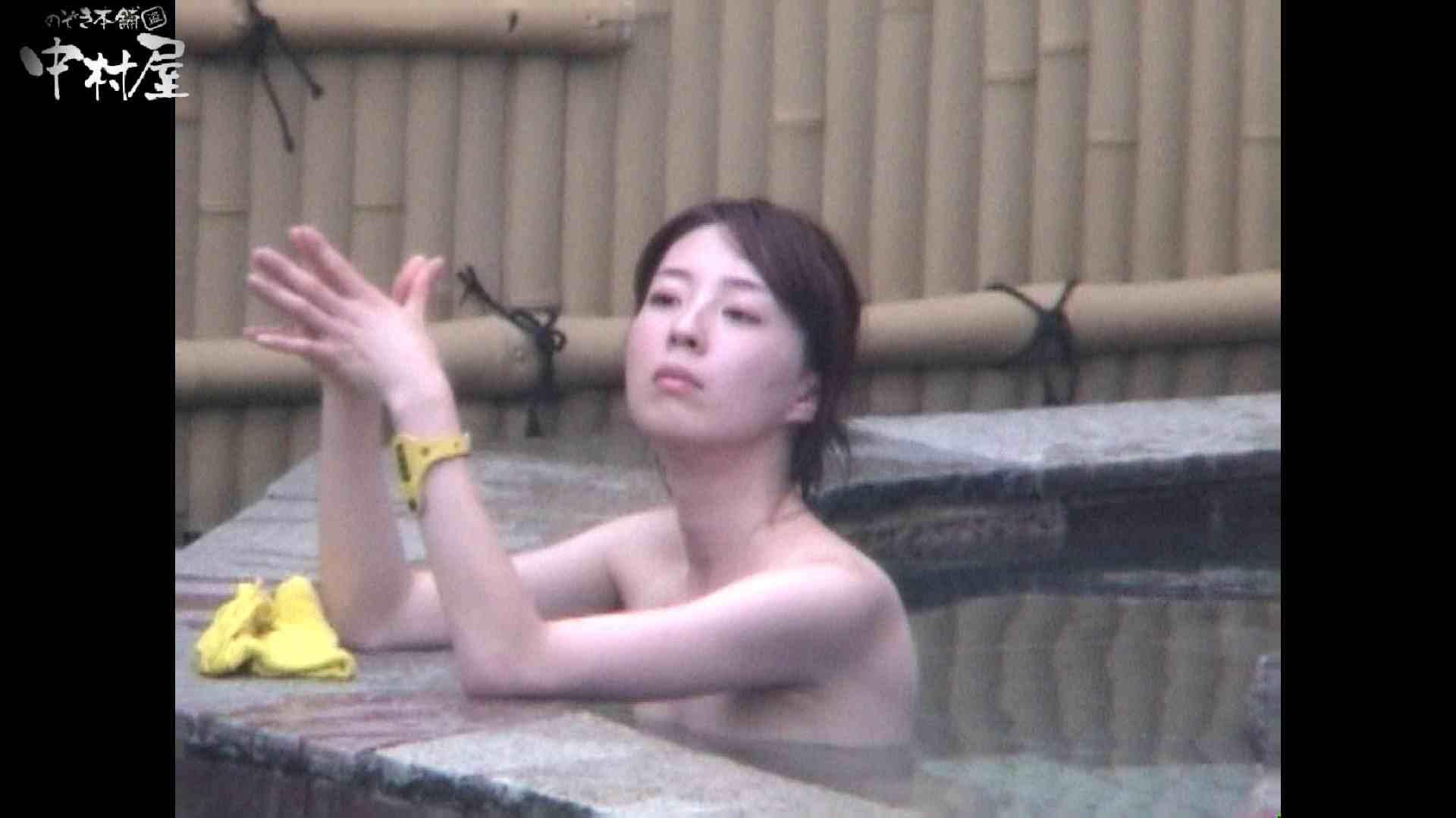 Aquaな露天風呂Vol.964 0  30連発 12