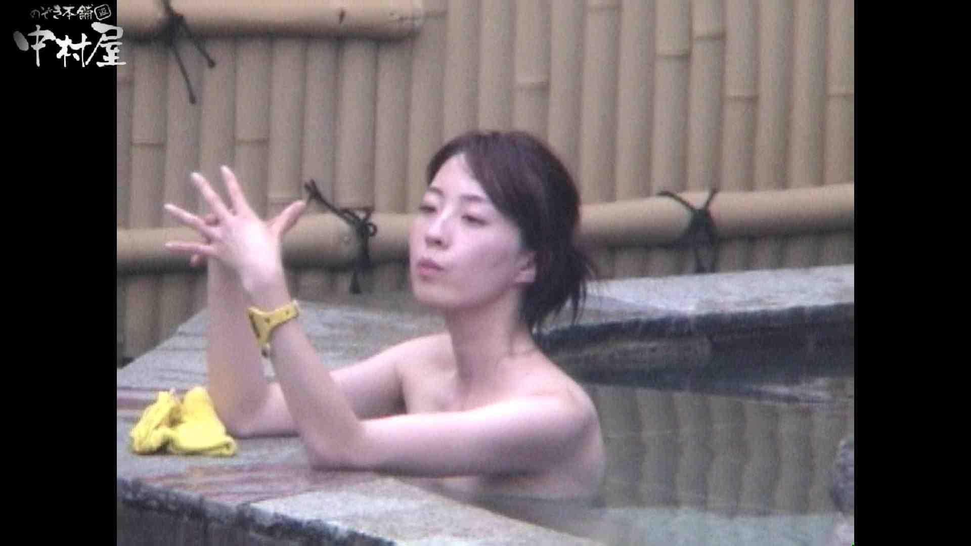 Aquaな露天風呂Vol.964 0   0  30連発 13
