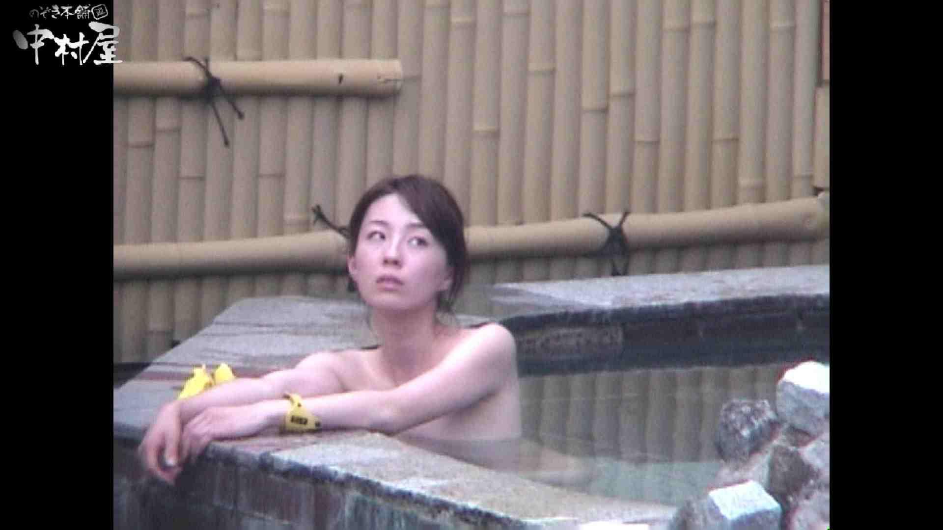 Aquaな露天風呂Vol.964 0   0  30連発 17