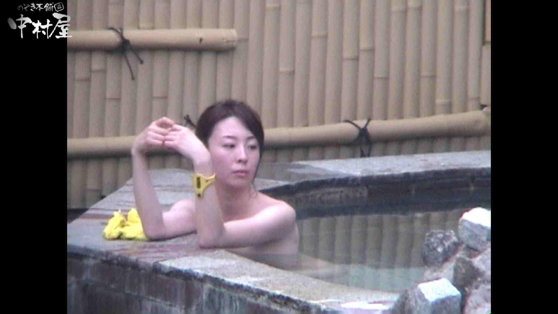 Aquaな露天風呂Vol.964 0   0  30連発 19