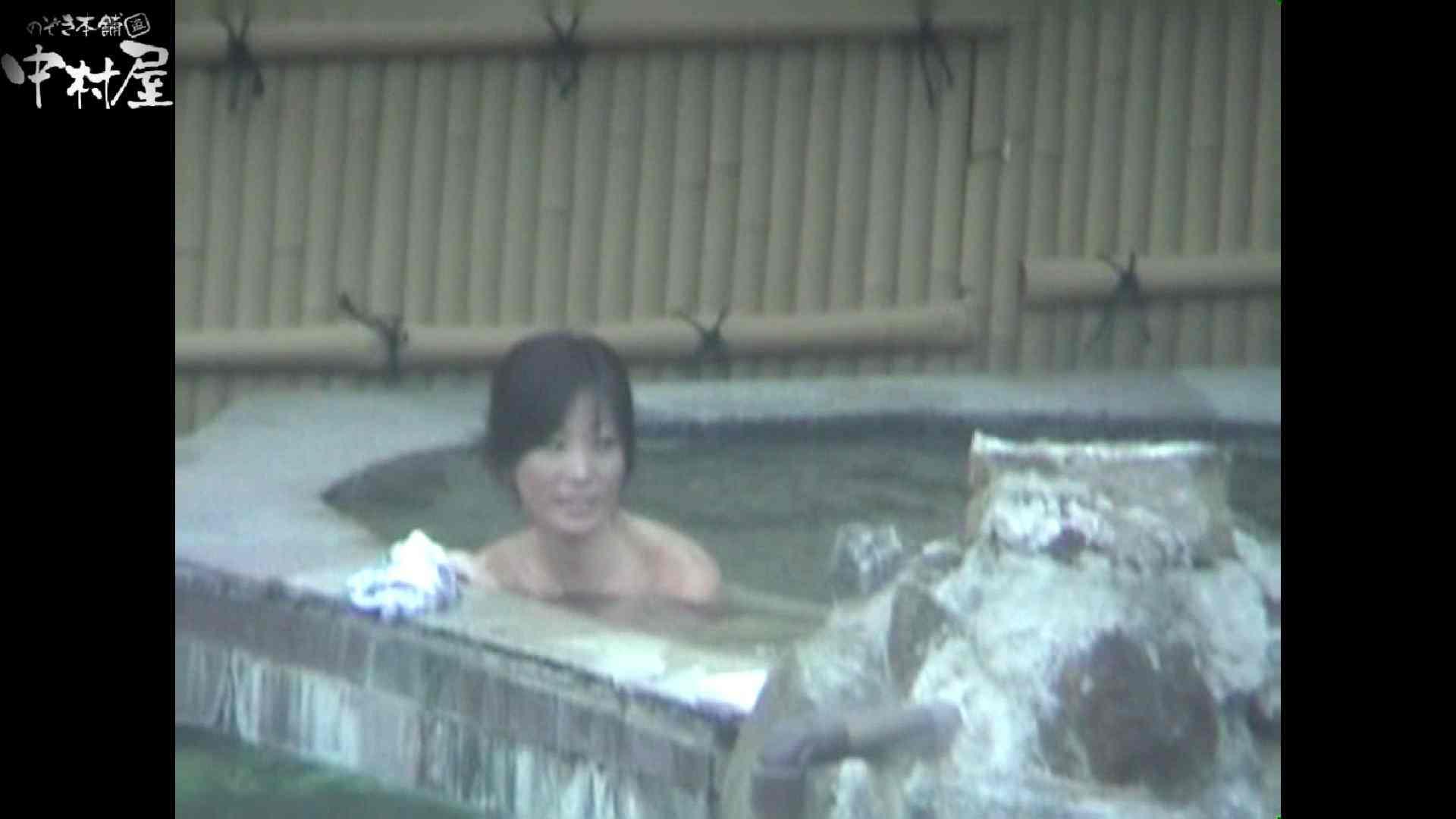 Aquaな露天風呂Vol.972 0   0  77連発 1