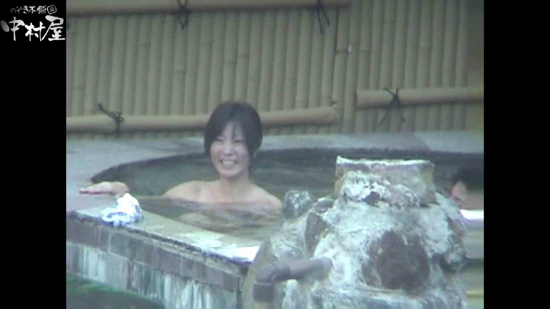 Aquaな露天風呂Vol.972 0  77連発 2