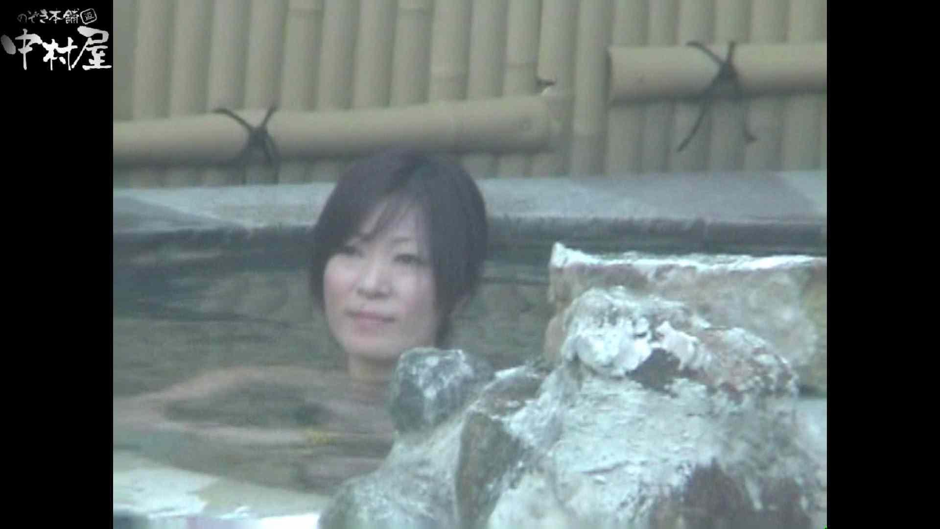 Aquaな露天風呂Vol.972 0  77連発 4