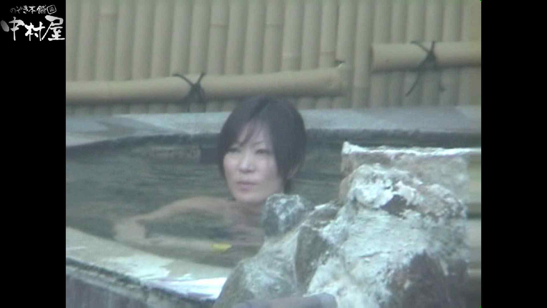 Aquaな露天風呂Vol.972 0   0  77連発 5