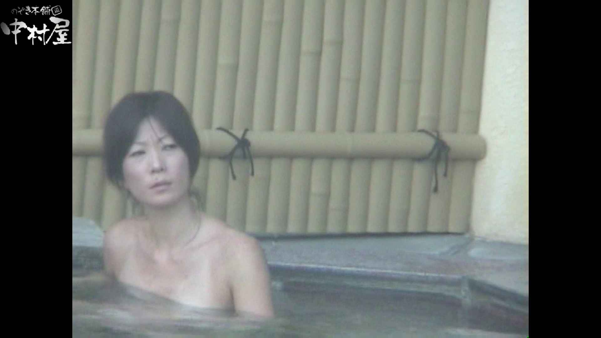 Aquaな露天風呂Vol.972 0  77連発 16