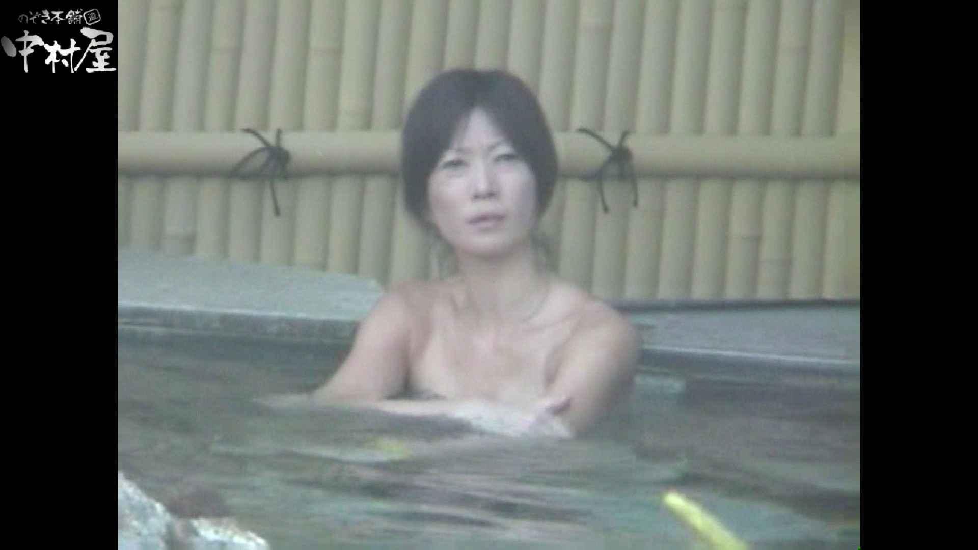 Aquaな露天風呂Vol.972 0   0  77連発 17