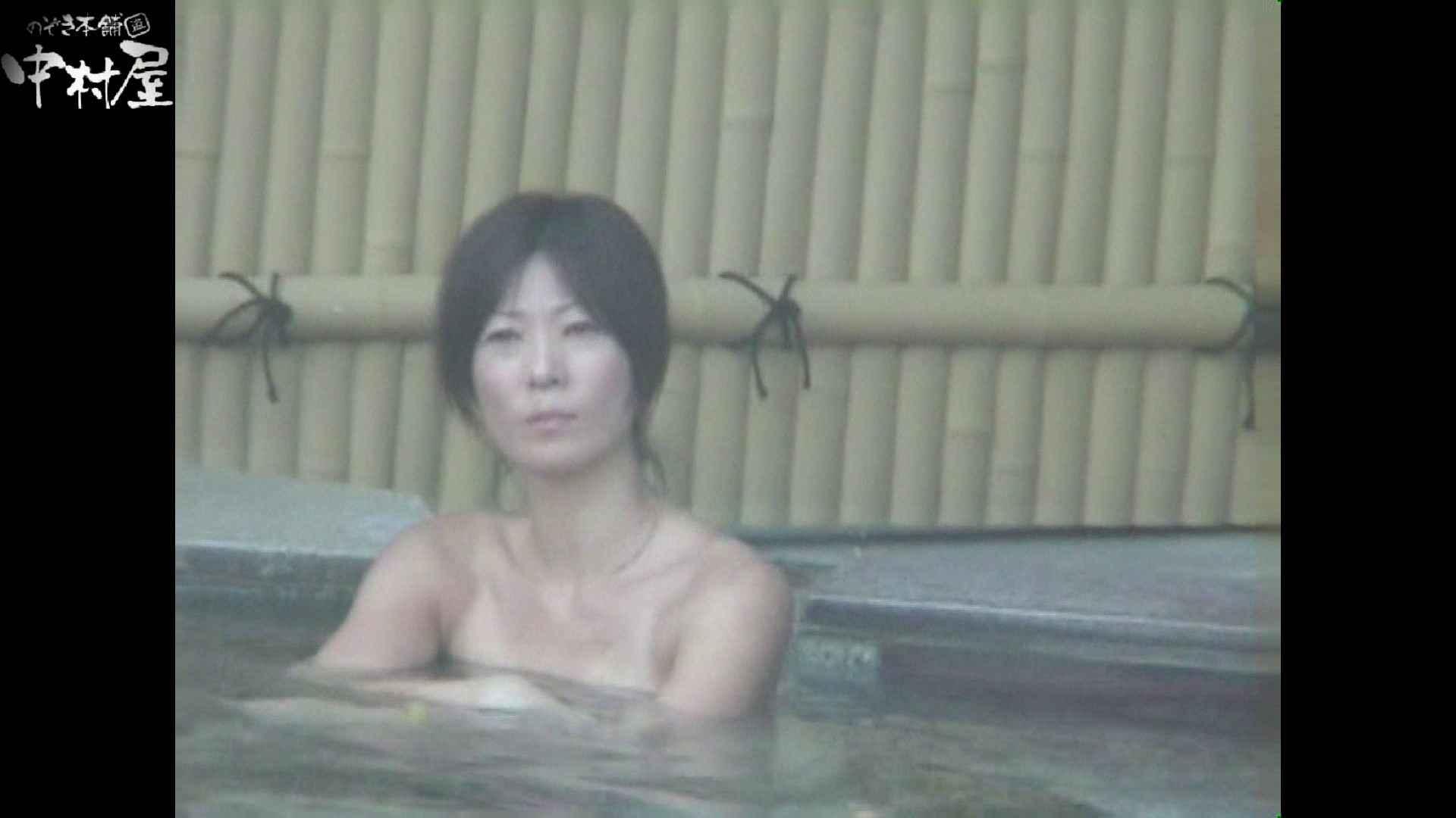 Aquaな露天風呂Vol.972 0   0  77連発 19