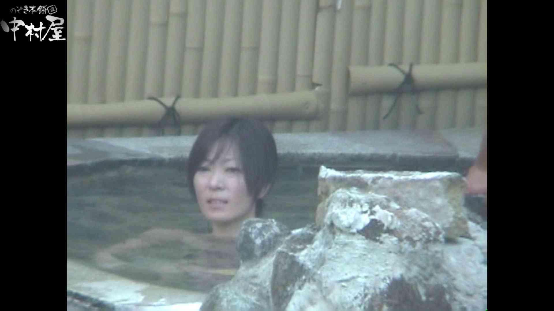 Aquaな露天風呂Vol.972 0   0  77連発 21