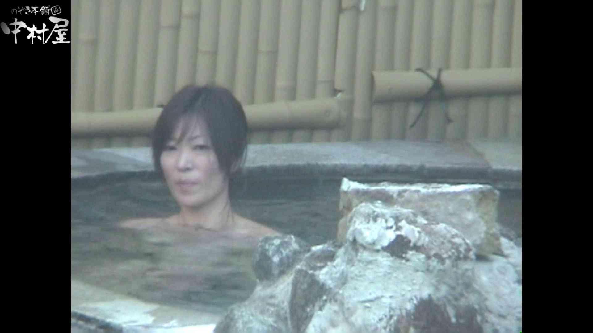 Aquaな露天風呂Vol.972 0   0  77連発 23
