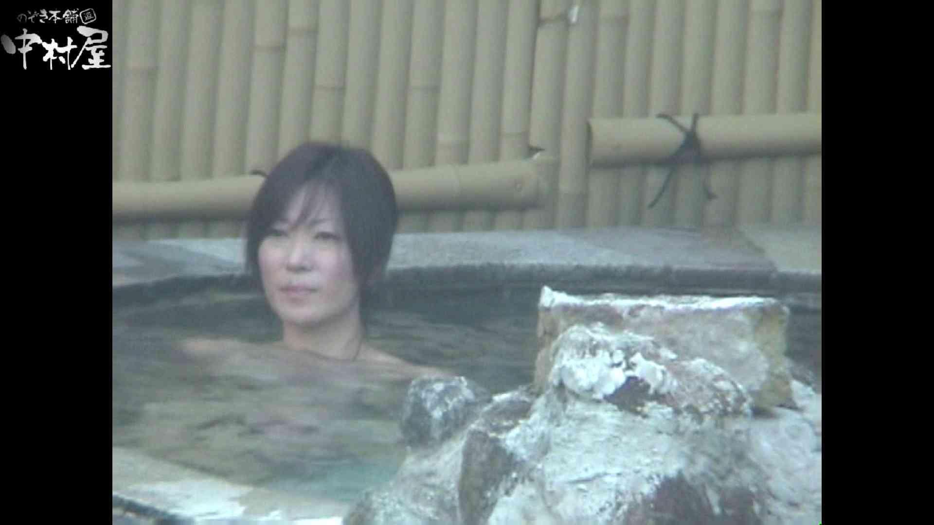 Aquaな露天風呂Vol.972 0   0  77連発 25