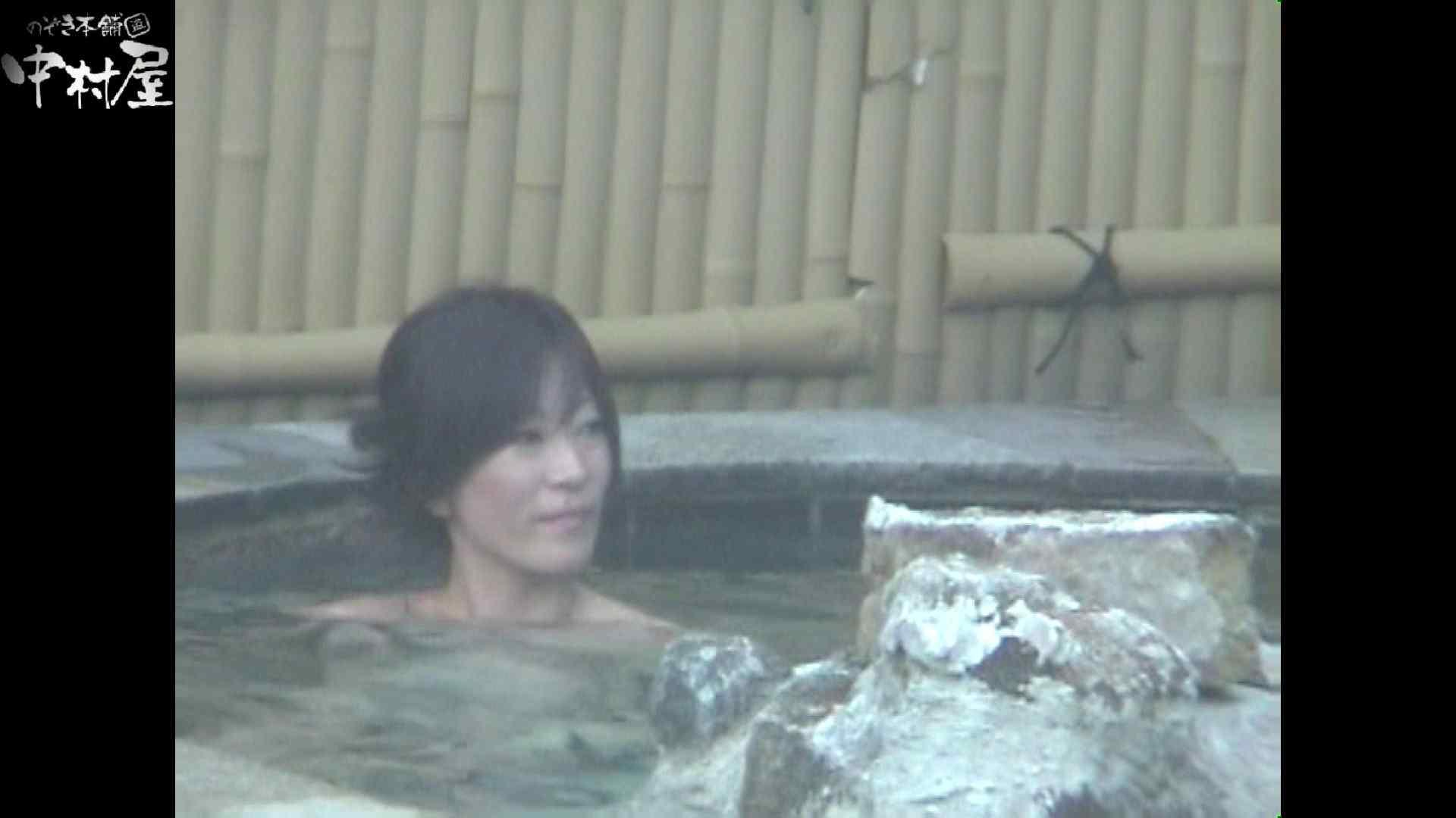 Aquaな露天風呂Vol.972 0   0  77連発 27