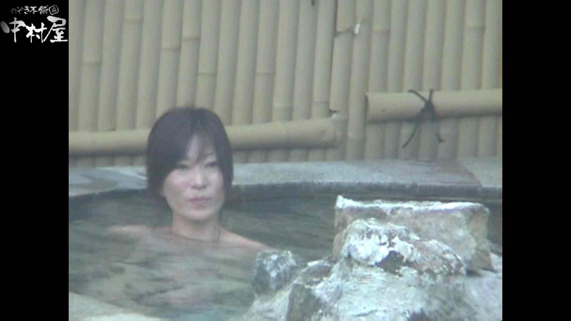 Aquaな露天風呂Vol.972 0  77連発 30