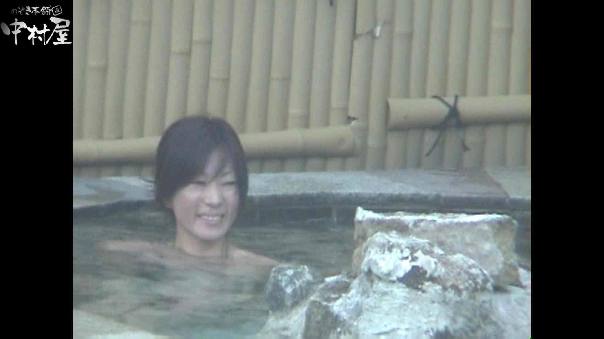 Aquaな露天風呂Vol.972 0   0  77連発 31