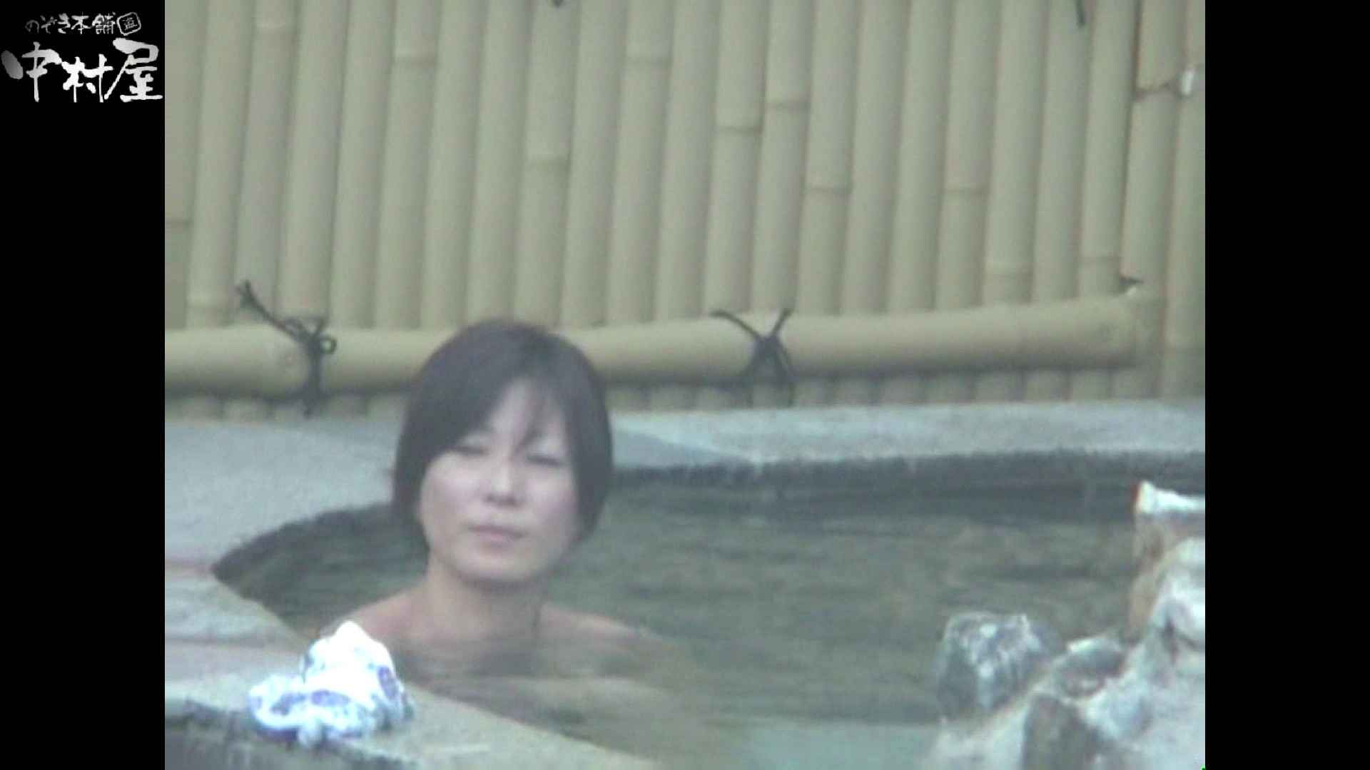 Aquaな露天風呂Vol.972 0   0  77連発 47
