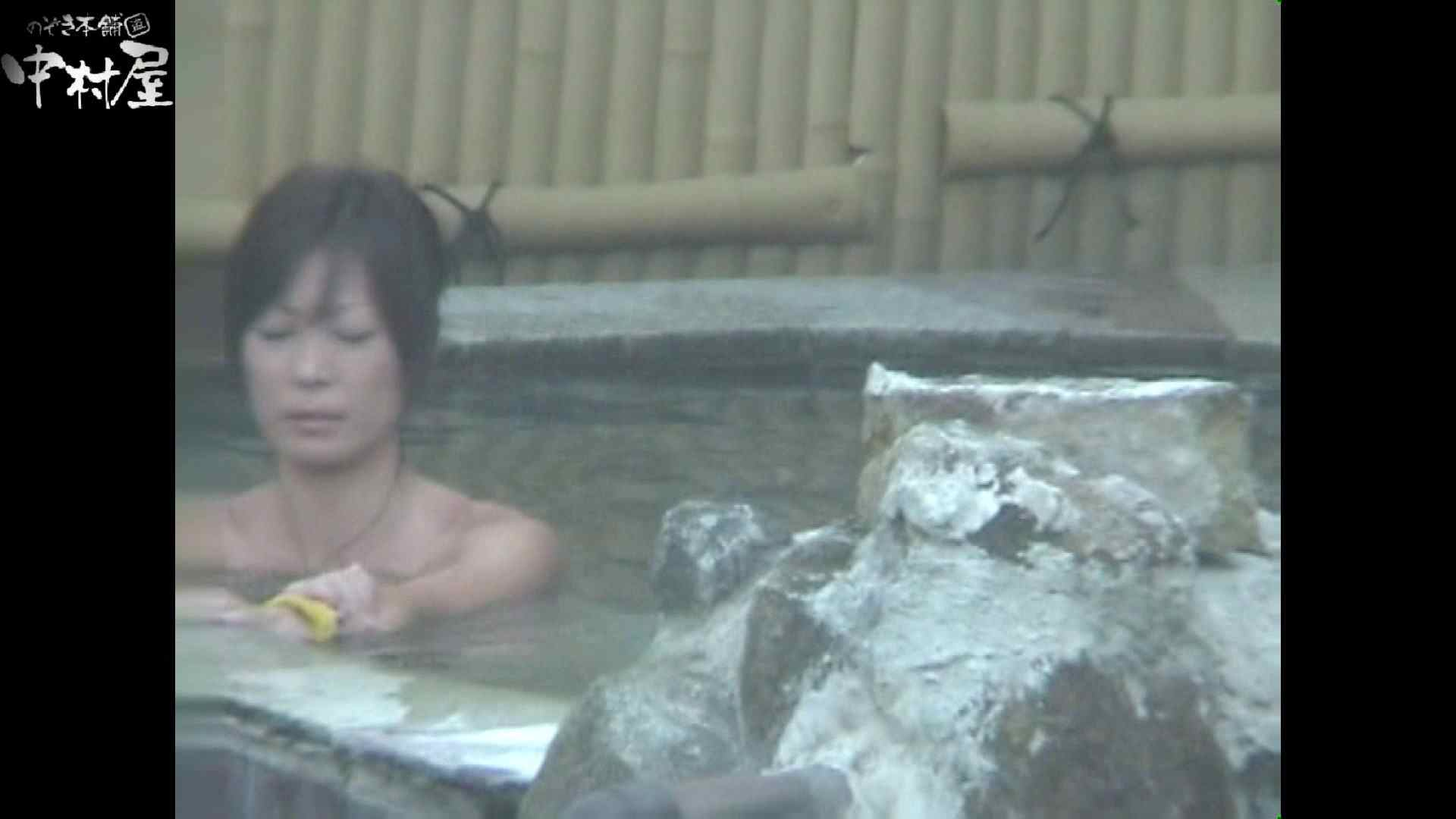 Aquaな露天風呂Vol.972 0   0  77連発 49
