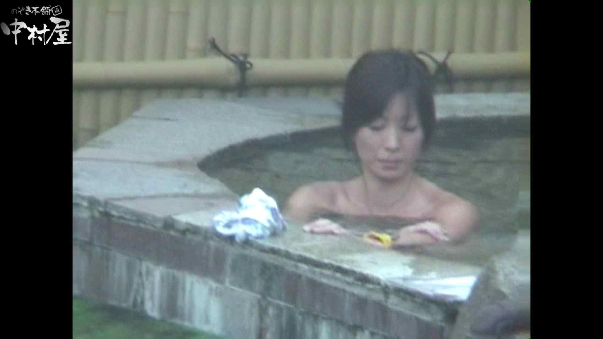 Aquaな露天風呂Vol.972 0  77連発 50