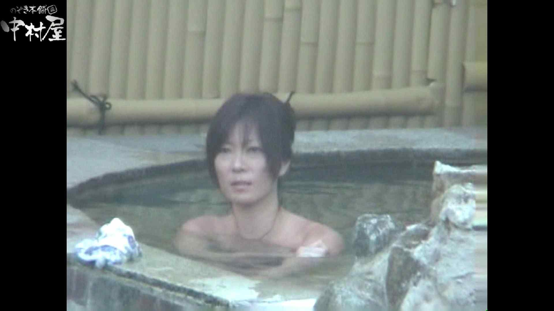 Aquaな露天風呂Vol.972 0   0  77連発 53