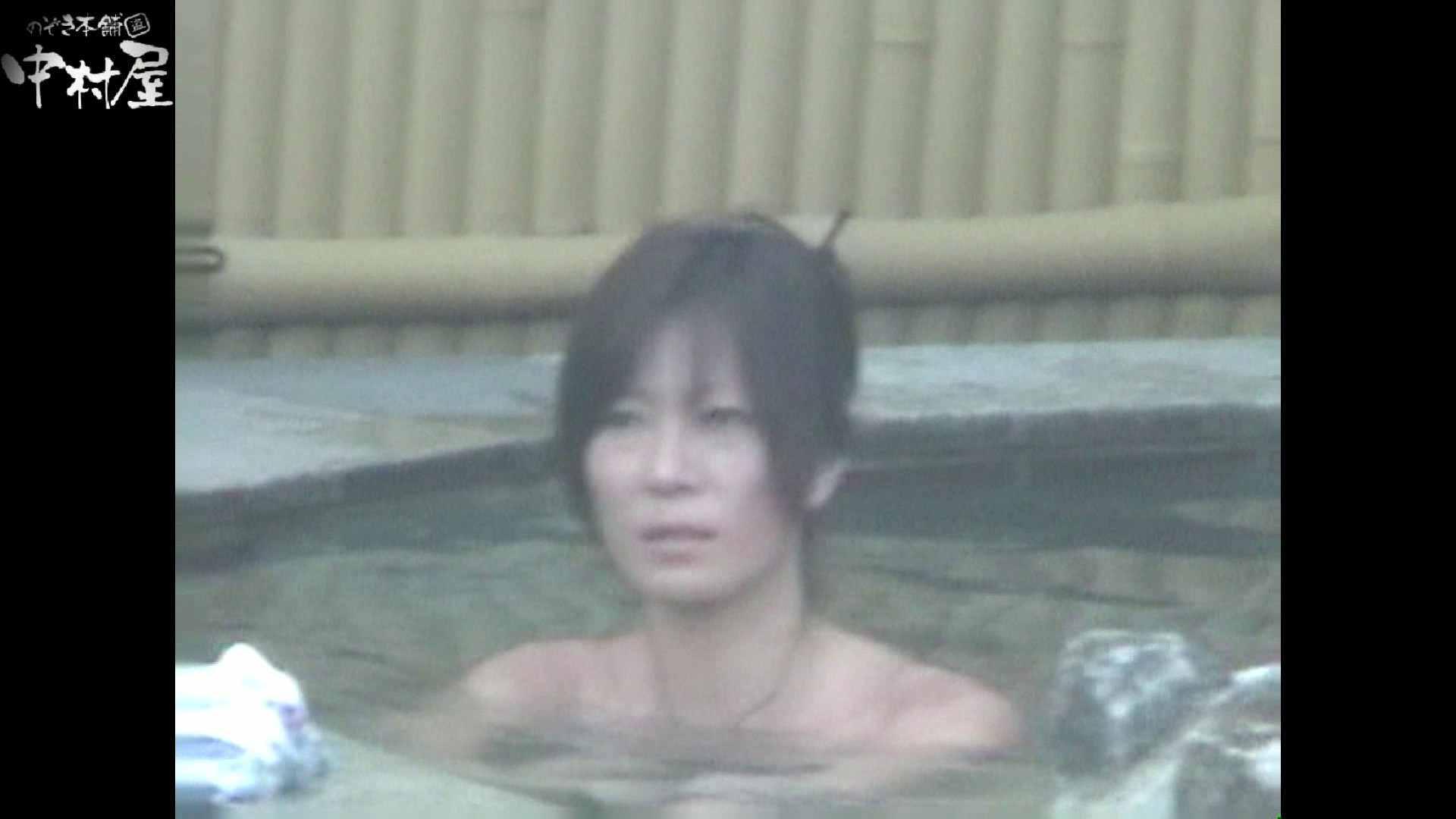 Aquaな露天風呂Vol.972 0  77連発 54