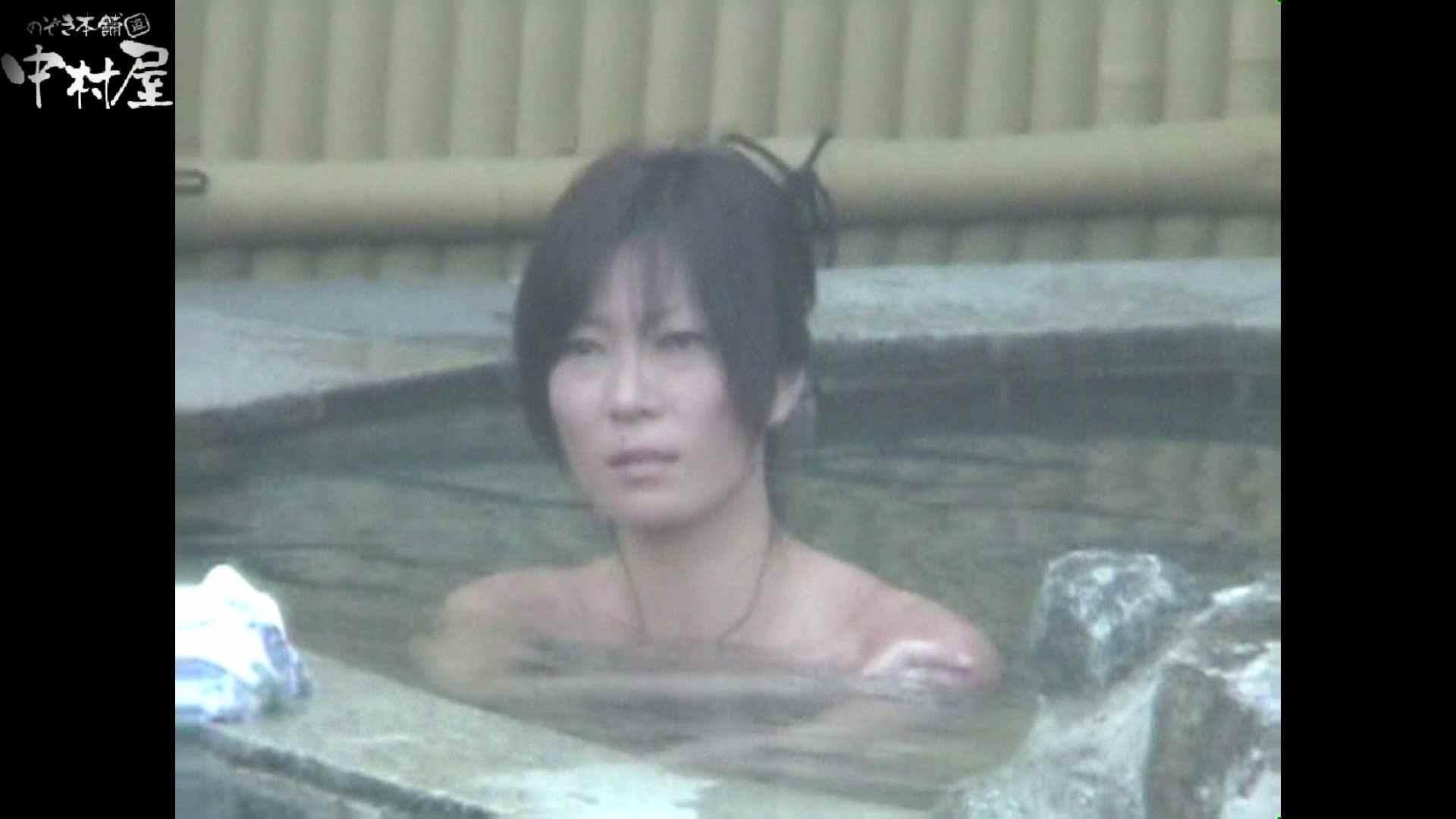 Aquaな露天風呂Vol.972 0  77連発 56