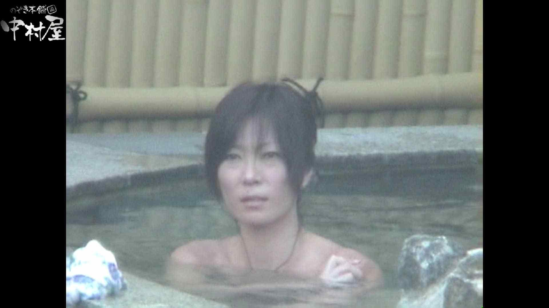 Aquaな露天風呂Vol.972 0   0  77連発 57