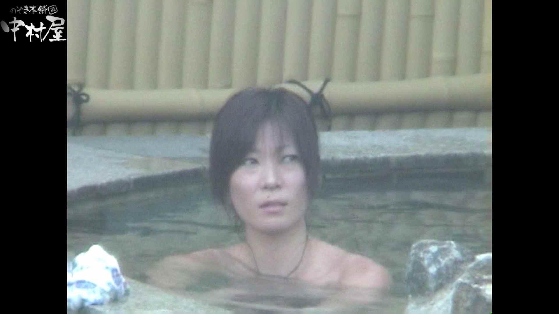Aquaな露天風呂Vol.972 0  77連発 58