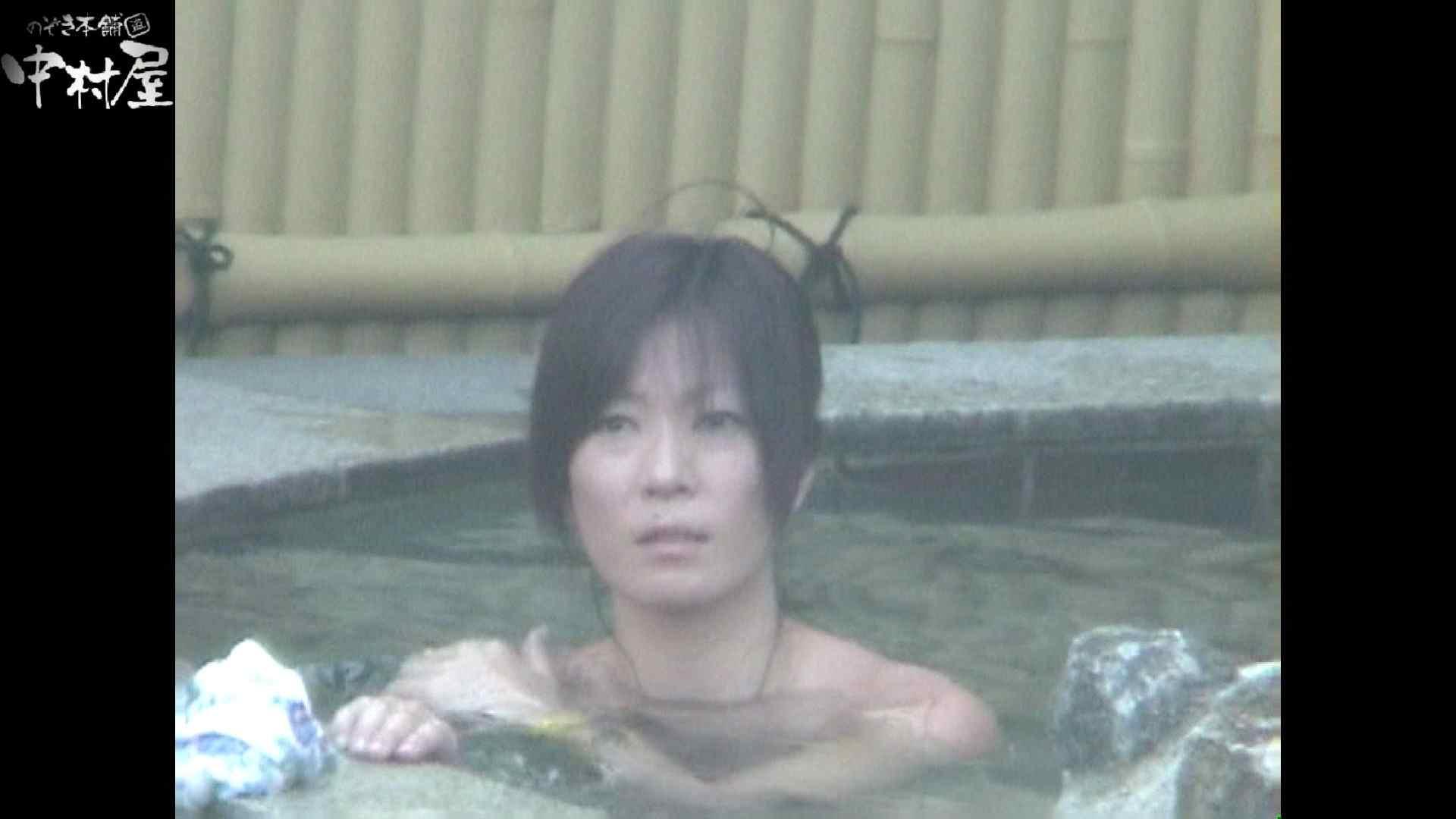Aquaな露天風呂Vol.972 0   0  77連発 59