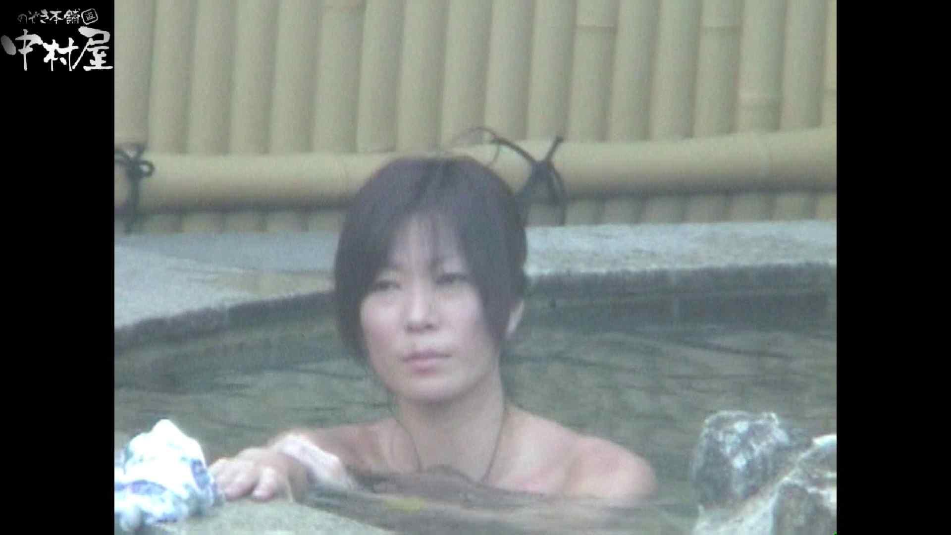Aquaな露天風呂Vol.972 0  77連発 62