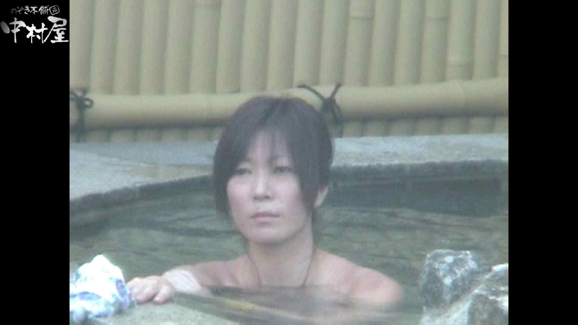 Aquaな露天風呂Vol.972 0   0  77連発 63