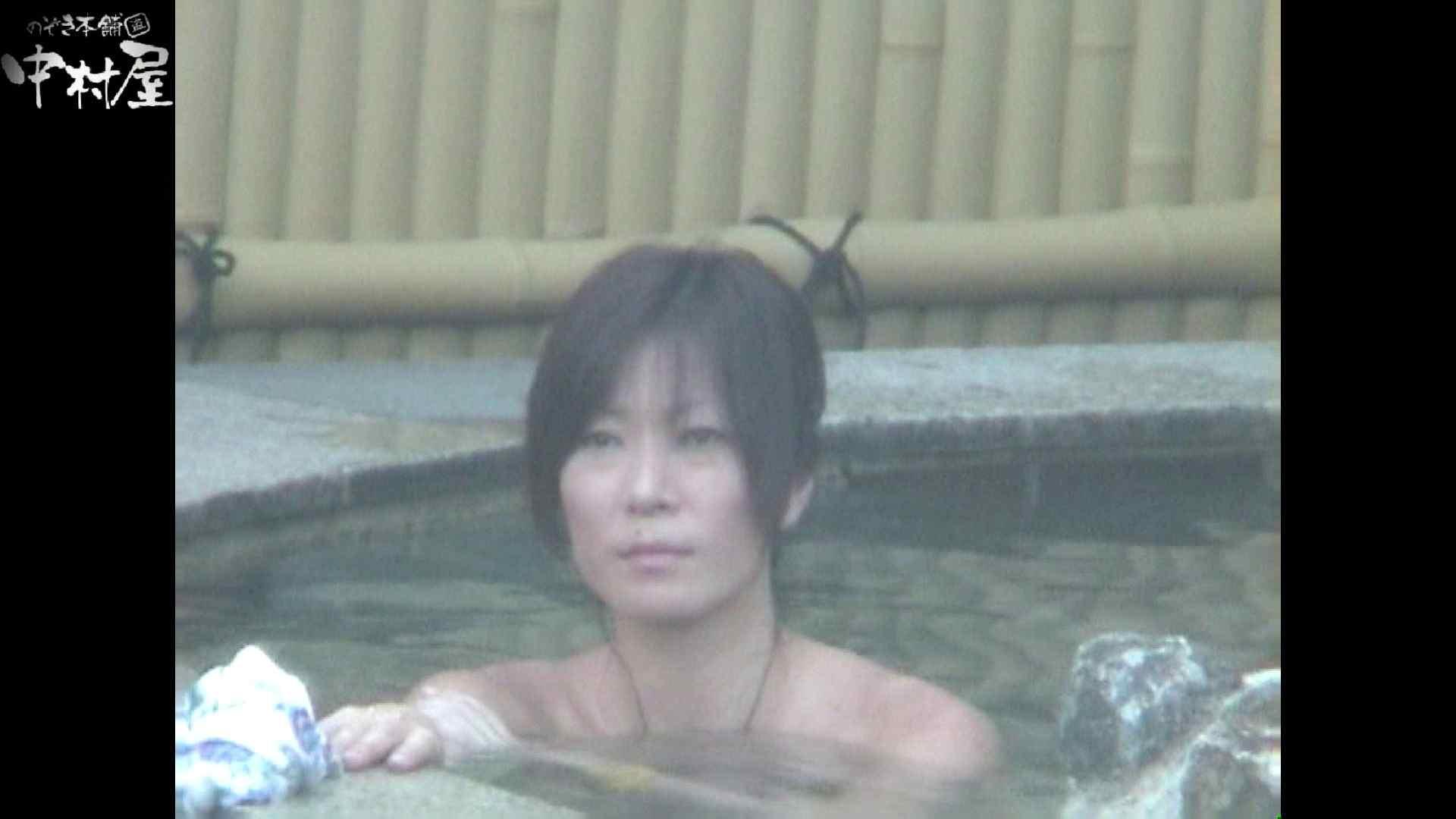 Aquaな露天風呂Vol.972 0   0  77連発 65
