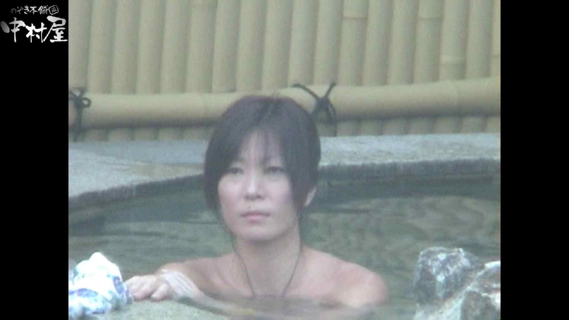 Aquaな露天風呂Vol.972 0  77連発 66