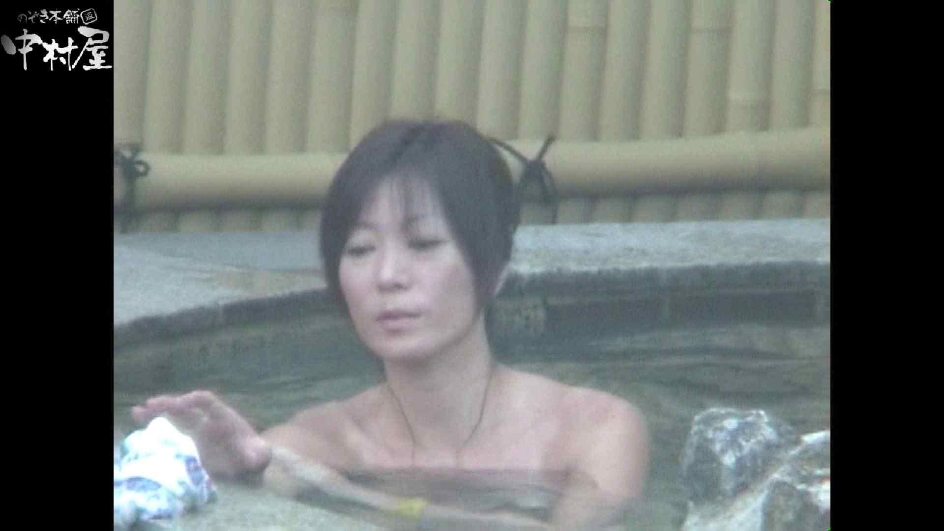 Aquaな露天風呂Vol.972 0   0  77連発 67