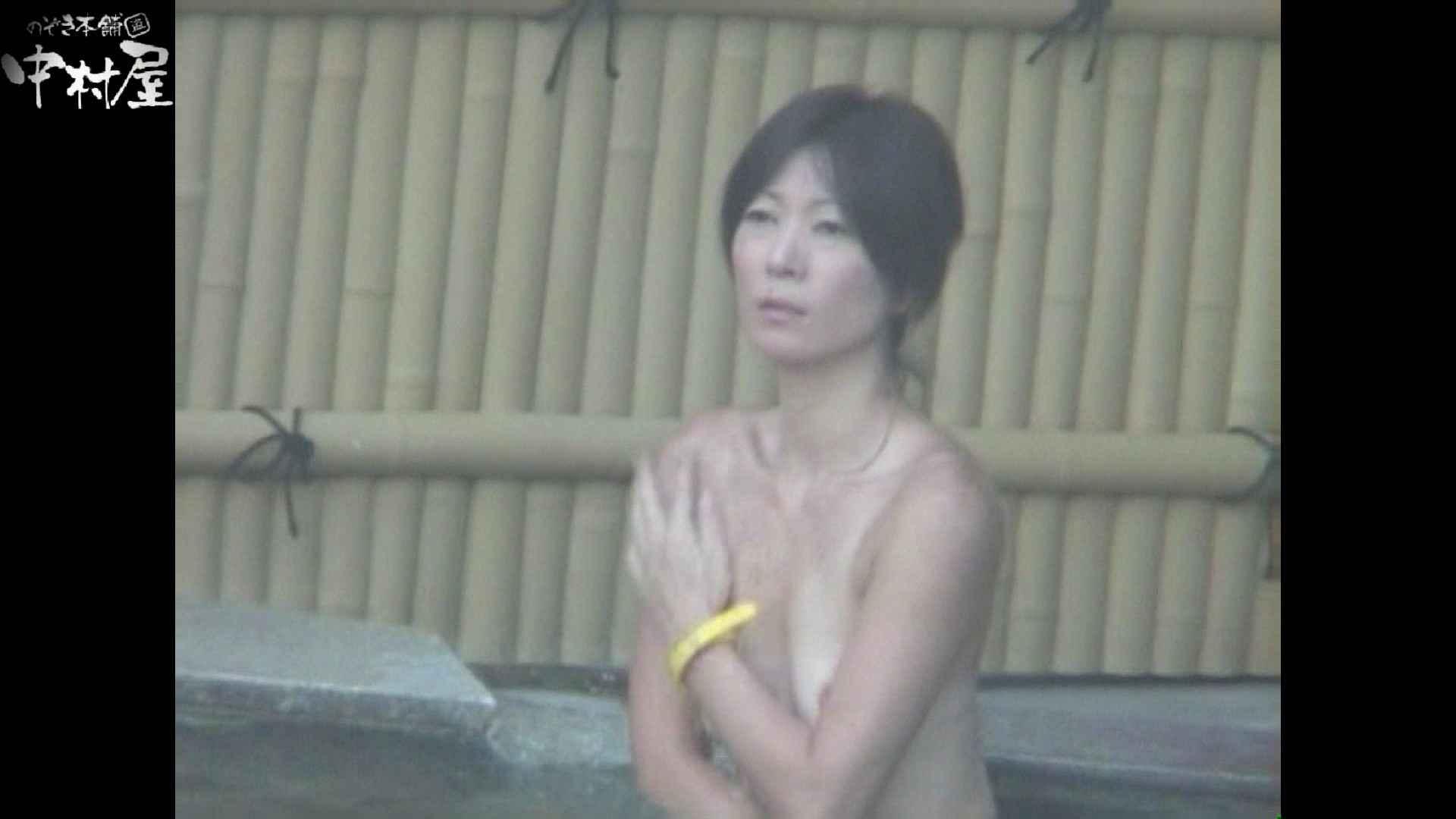 Aquaな露天風呂Vol.972 0  77連発 76