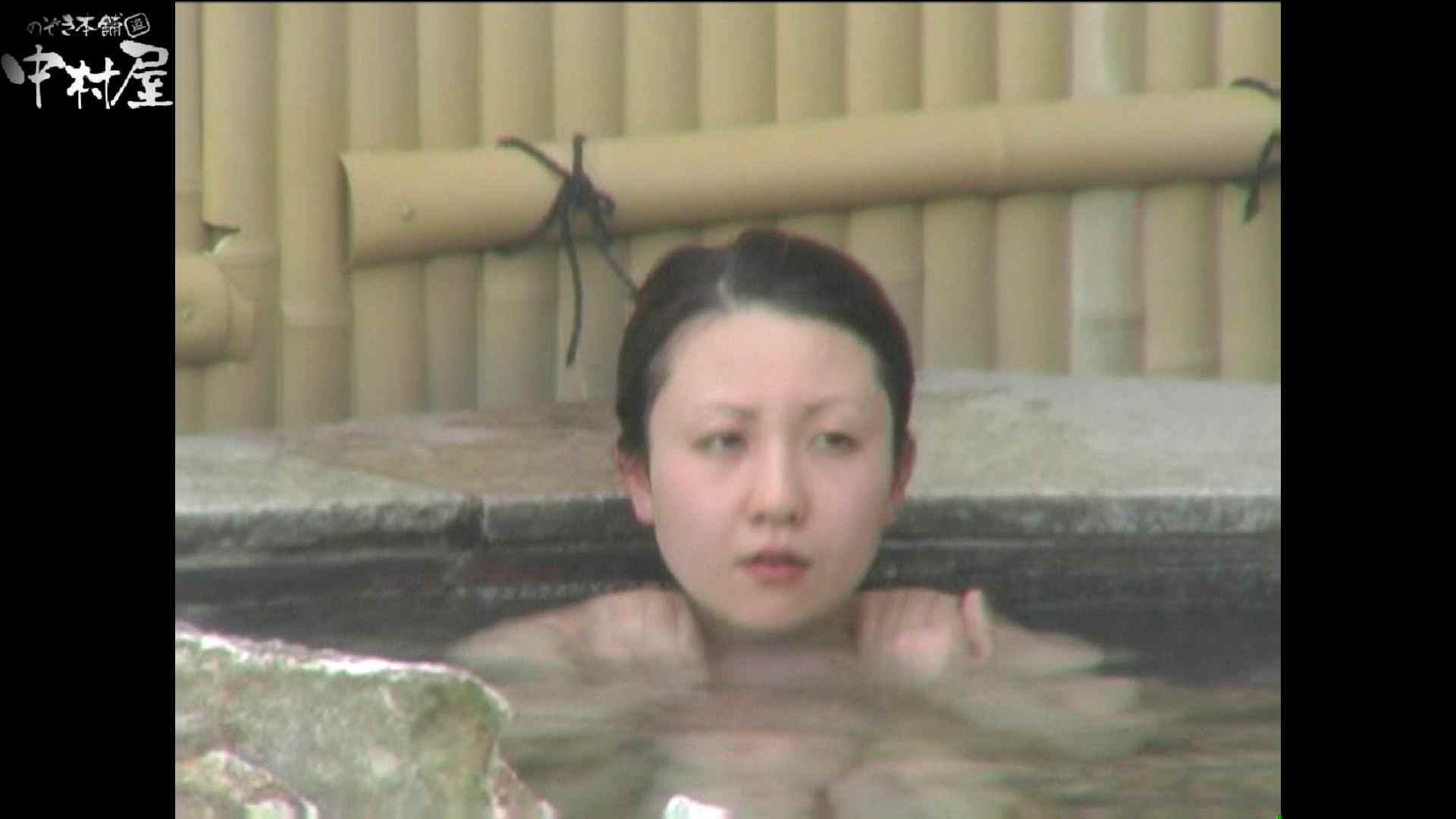 Aquaな露天風呂Vol.976 0  66連発 2