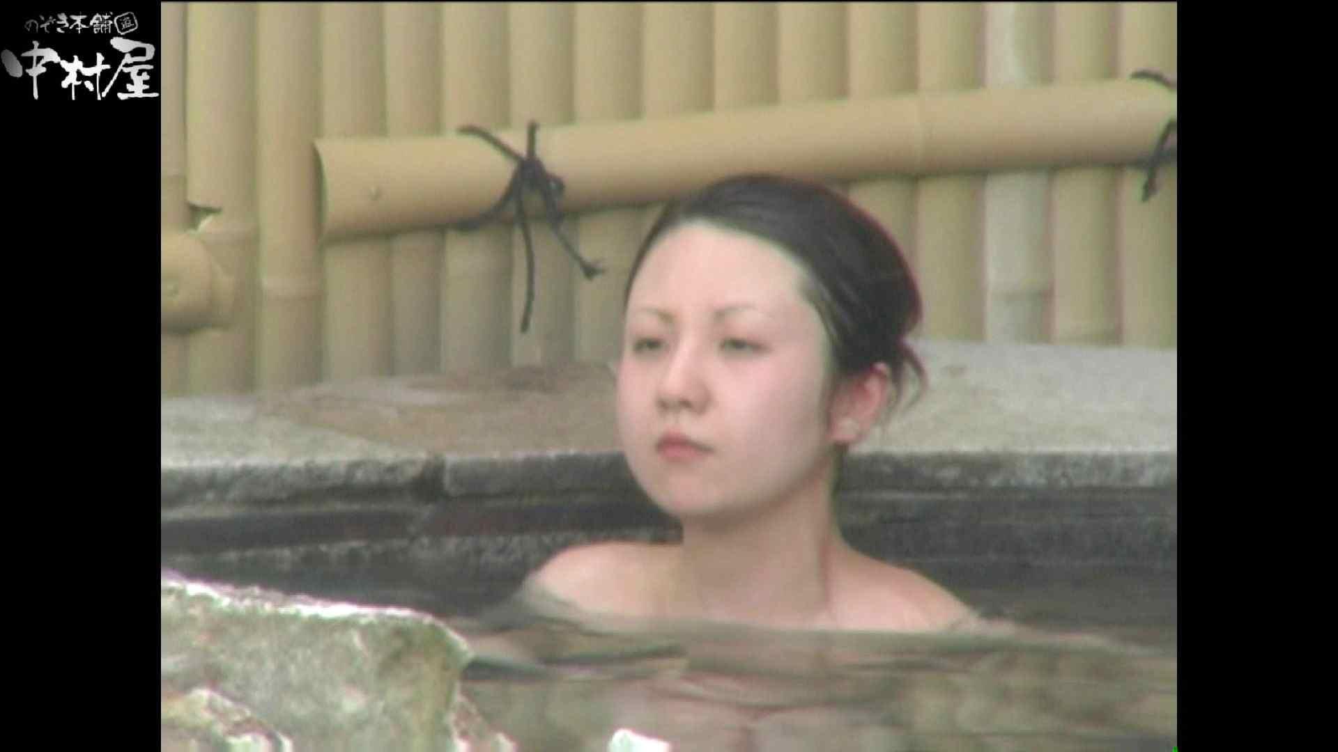 Aquaな露天風呂Vol.976 0  66連発 4