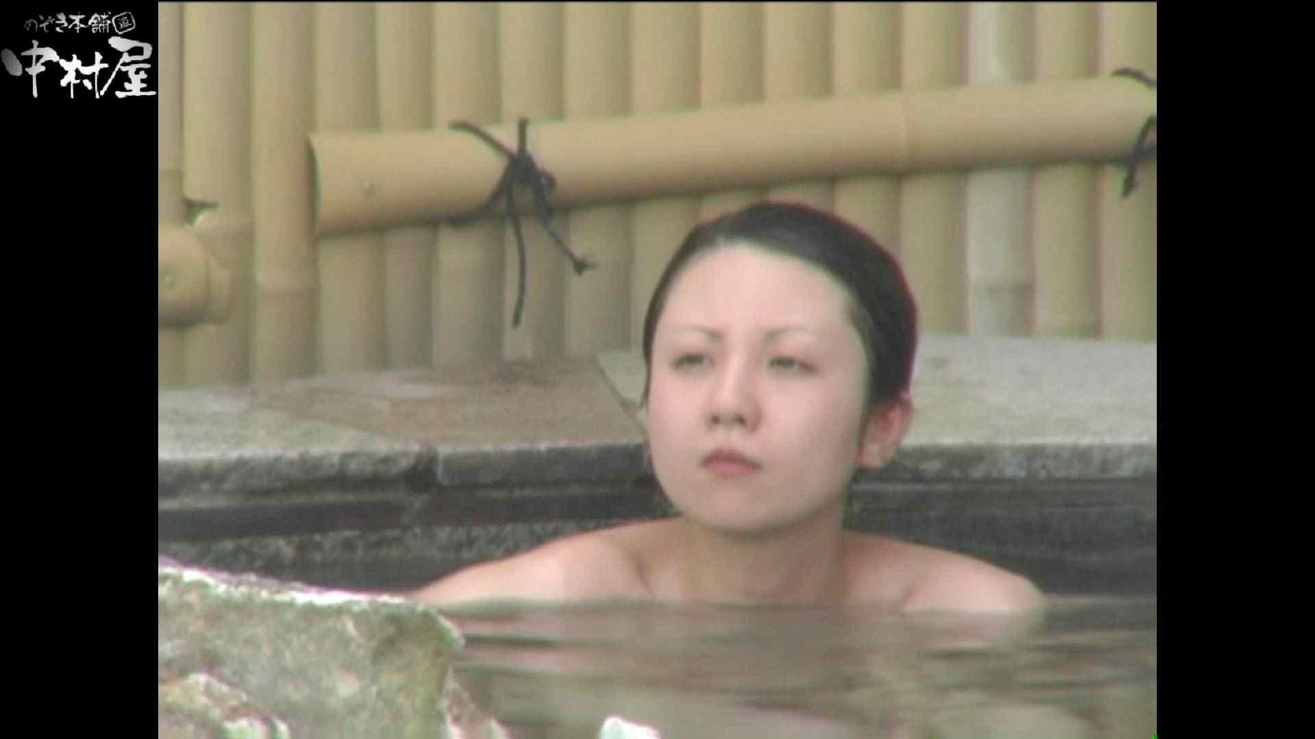 Aquaな露天風呂Vol.976 0  66連発 14