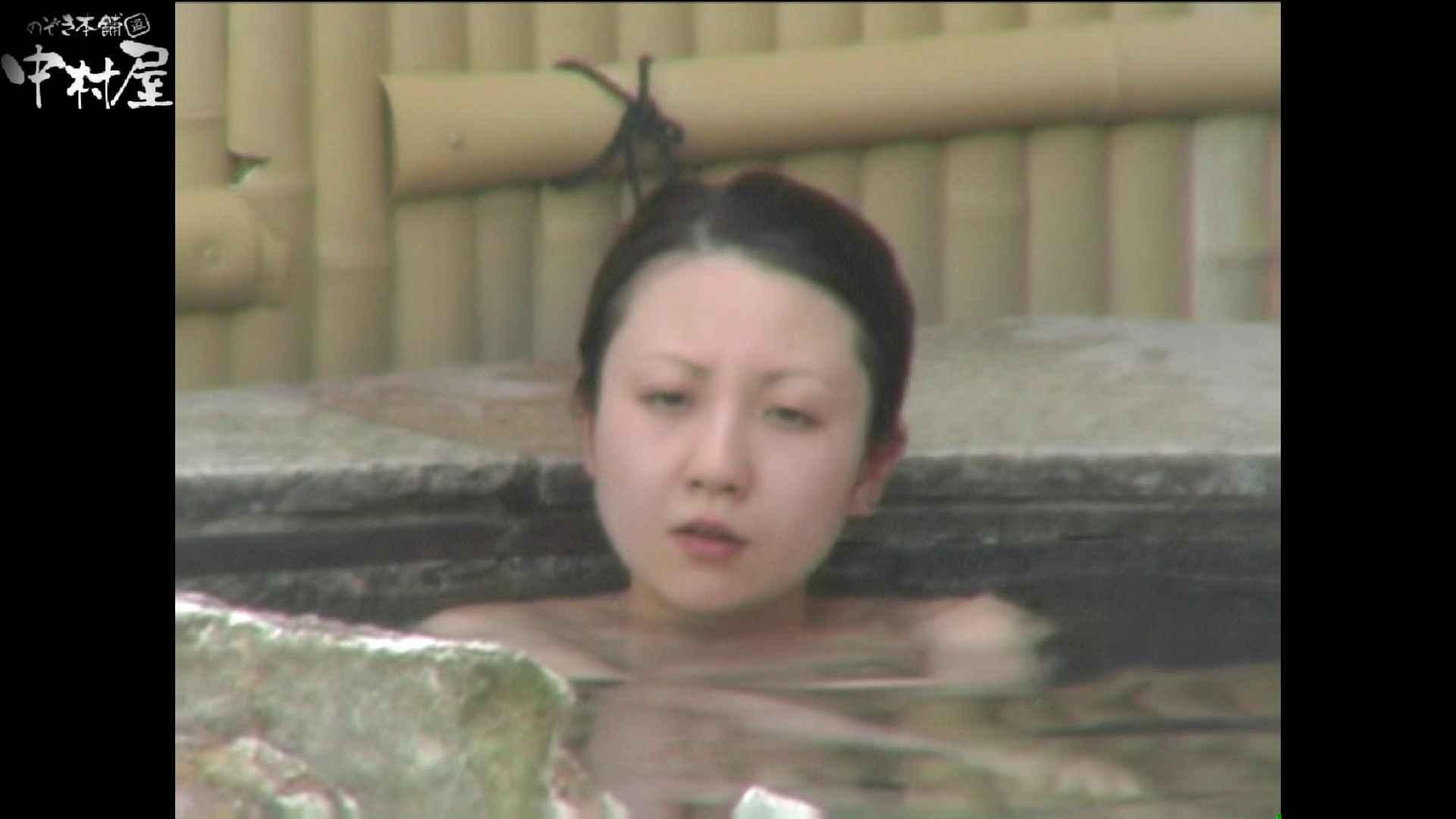 Aquaな露天風呂Vol.976 0 | 0  66連発 17