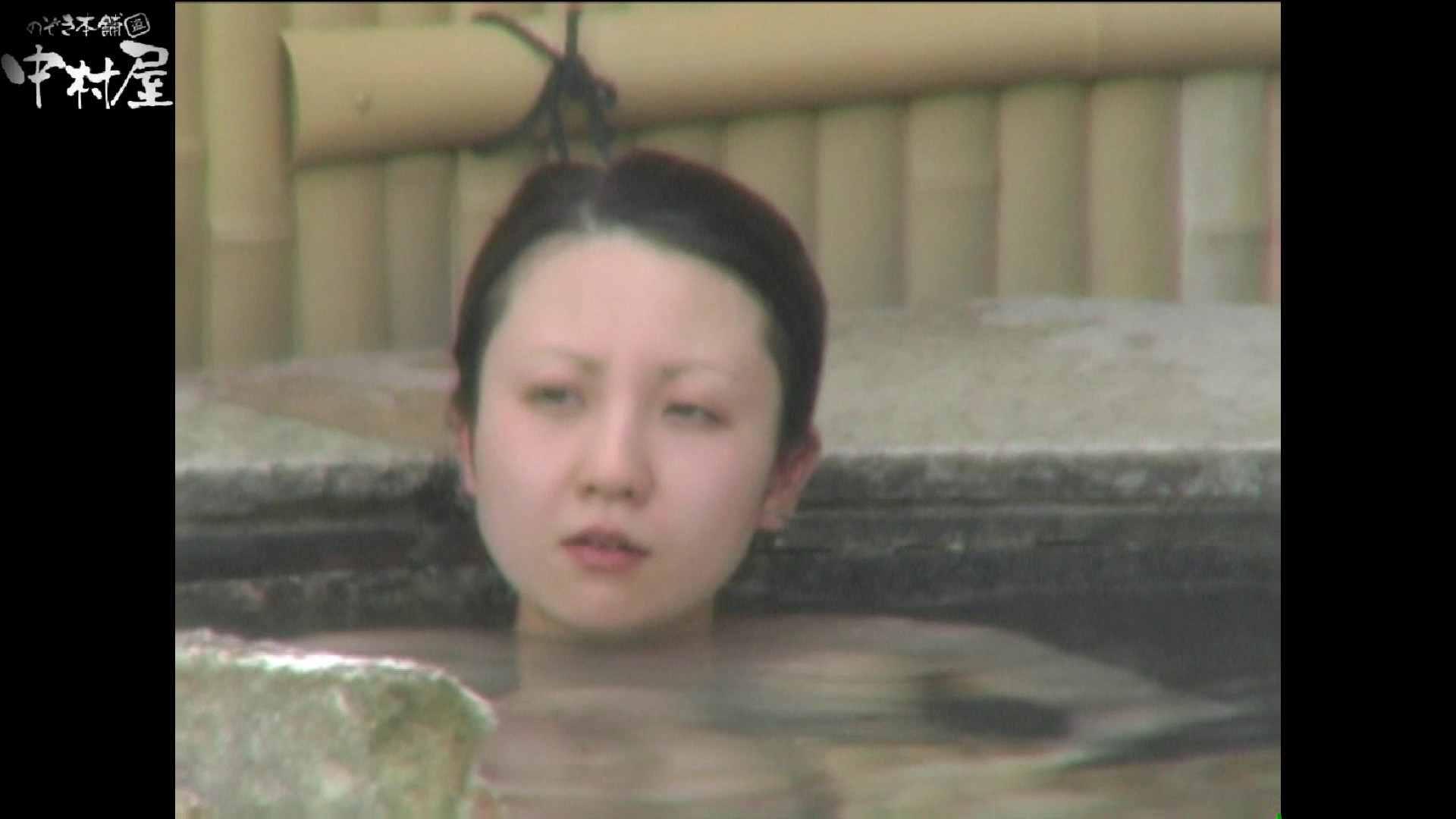 Aquaな露天風呂Vol.976 0  66連発 20