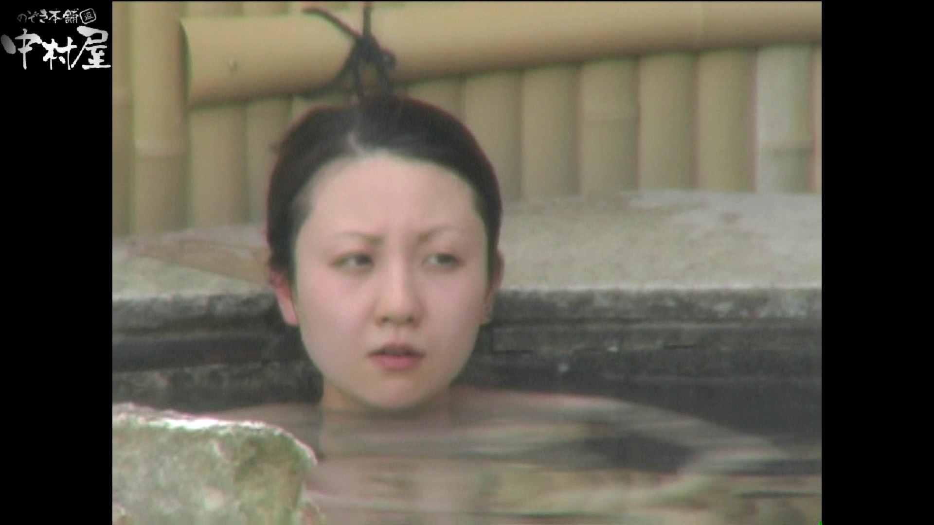 Aquaな露天風呂Vol.976 0 | 0  66連発 21