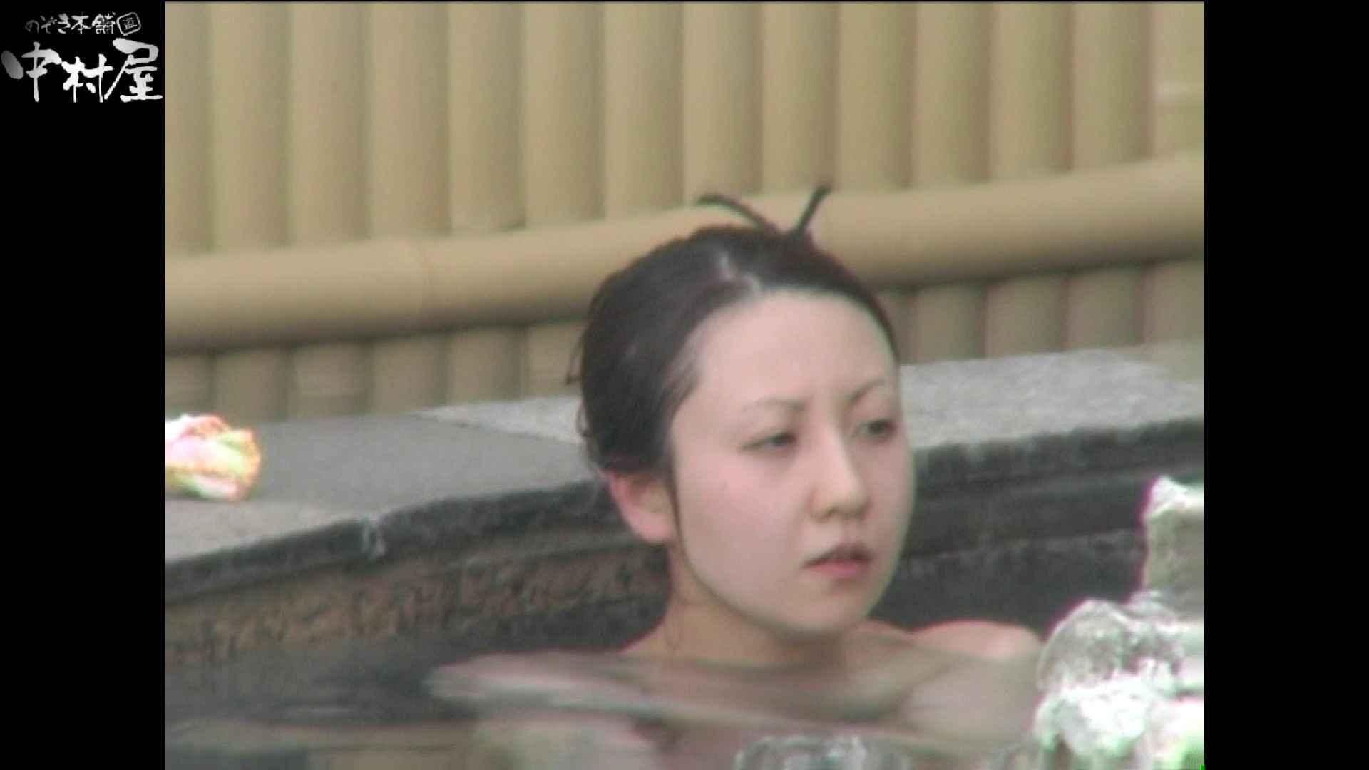 Aquaな露天風呂Vol.976 0 | 0  66連発 27