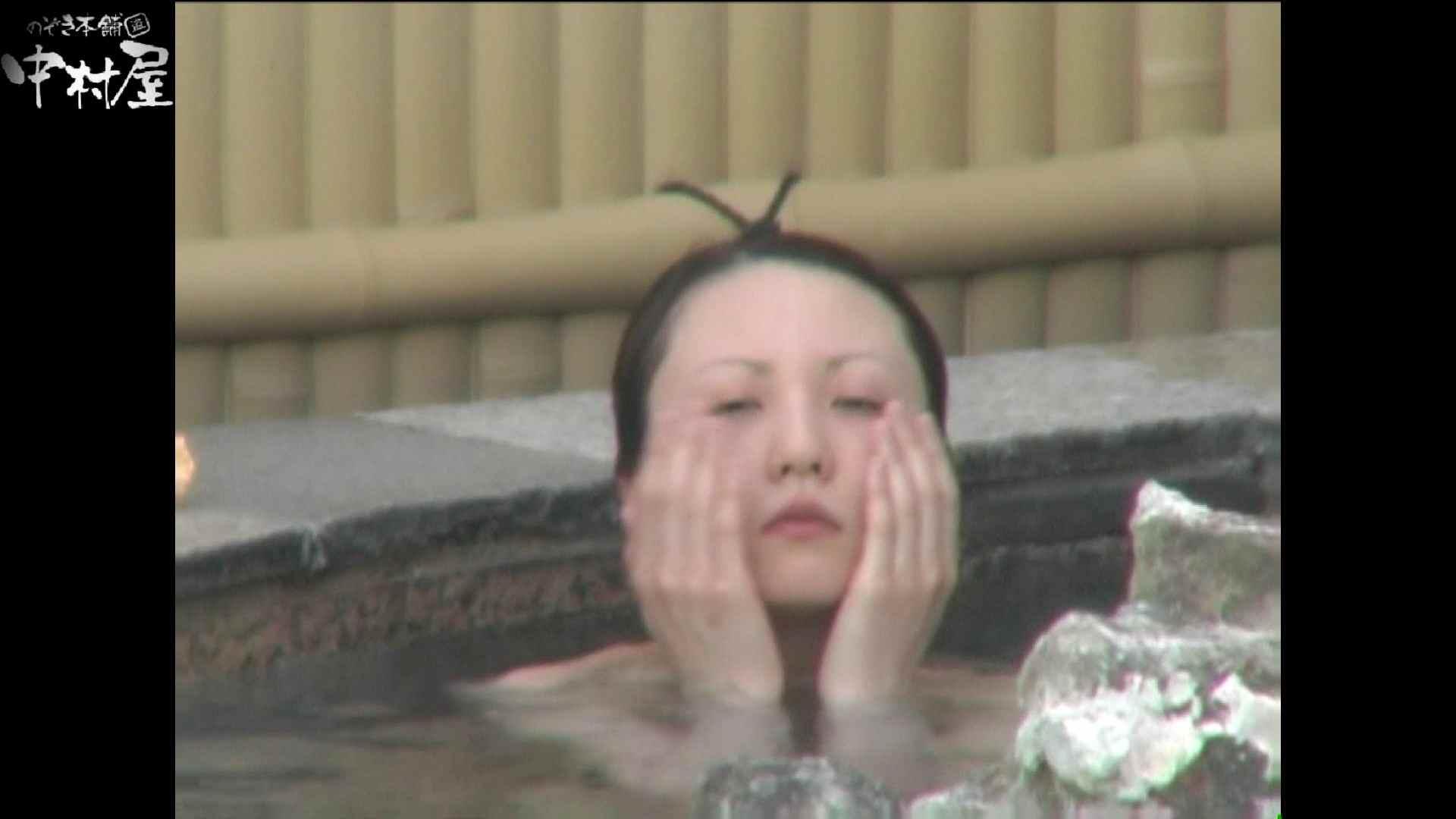 Aquaな露天風呂Vol.976 0  66連発 28